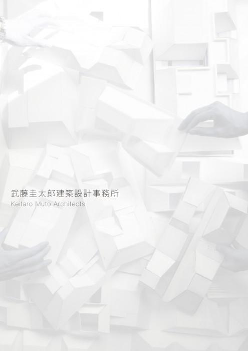 concept book cover